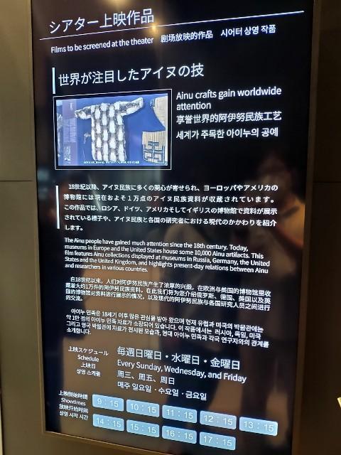 f:id:hitachibana:20200726155218j:image