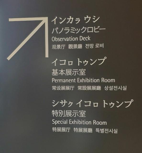 f:id:hitachibana:20200726155236j:image