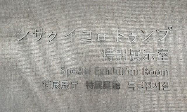 f:id:hitachibana:20200726155353j:image