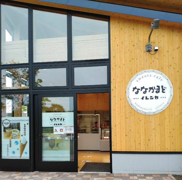 f:id:hitachibana:20200726155531j:image