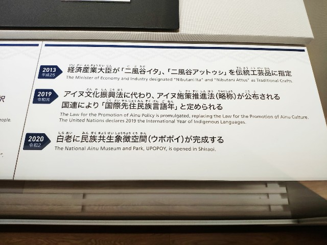 f:id:hitachibana:20200726160156j:image