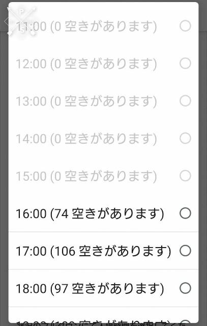 f:id:hitachibana:20200726172443j:image