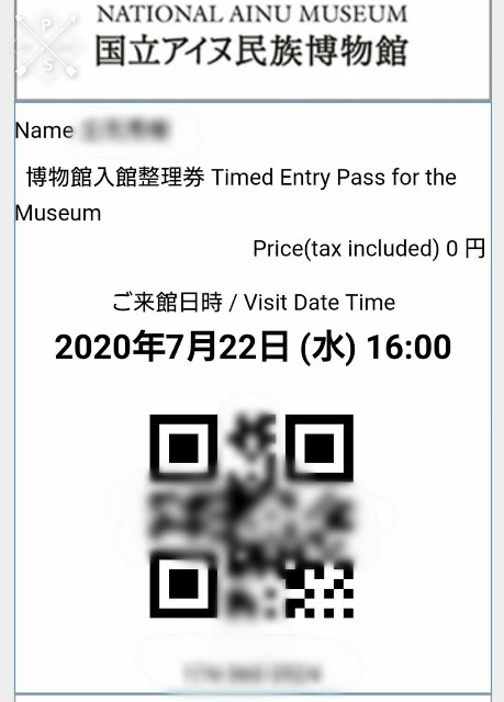 f:id:hitachibana:20200726172523j:image
