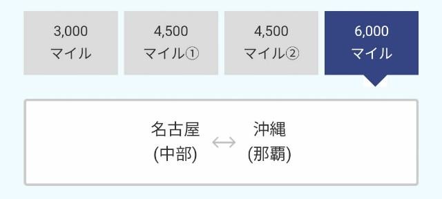 f:id:hitachibana:20200727211012j:image