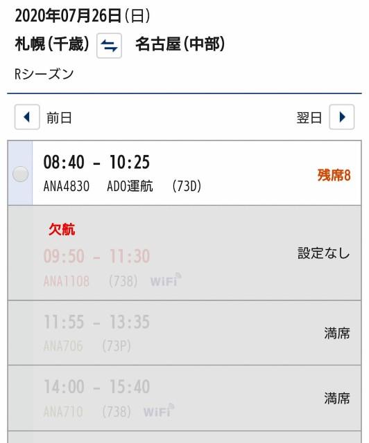 f:id:hitachibana:20200727211949j:image