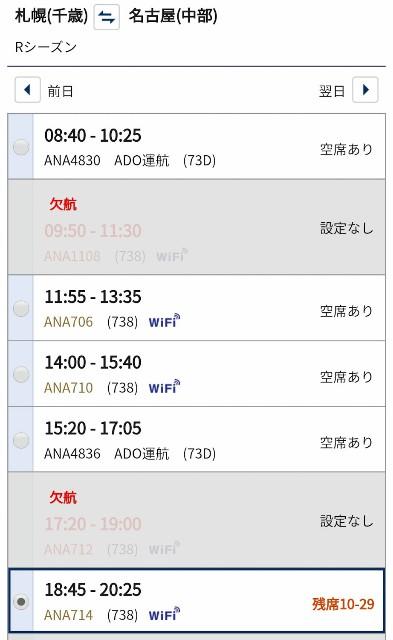 f:id:hitachibana:20200727212000j:image