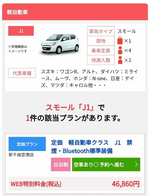 f:id:hitachibana:20200728195236j:image