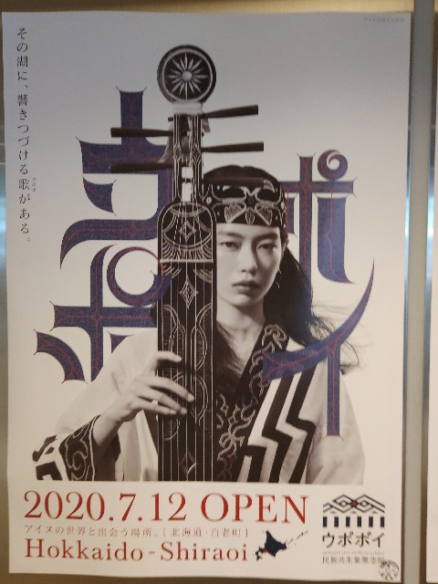 f:id:hitachibana:20200728212315j:image