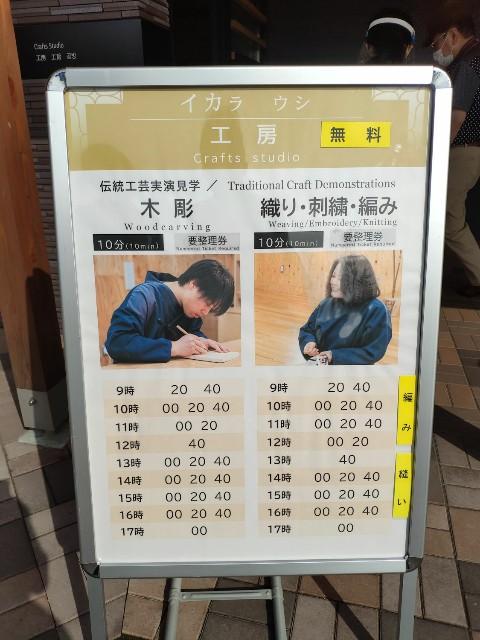 f:id:hitachibana:20200729125641j:image