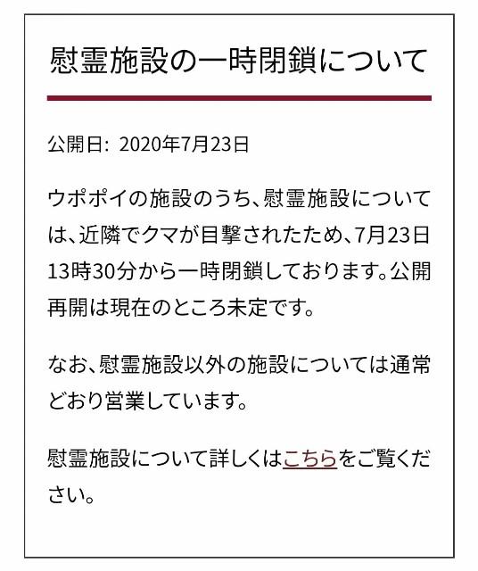 f:id:hitachibana:20200729131012j:image