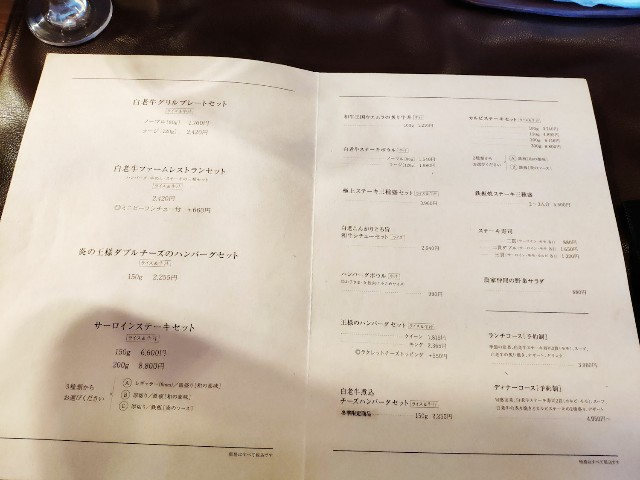 f:id:hitachibana:20200801184612j:image