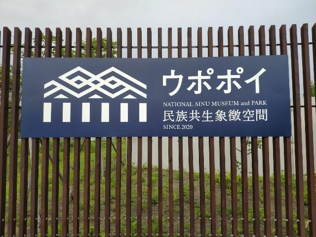f:id:hitachibana:20200801211836j:image