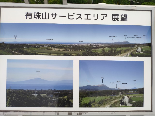 f:id:hitachibana:20200801211850j:image