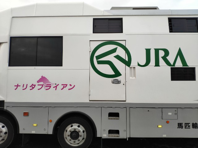 f:id:hitachibana:20200801211920j:image