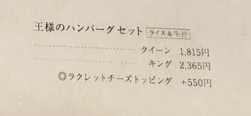 f:id:hitachibana:20200801213300j:image