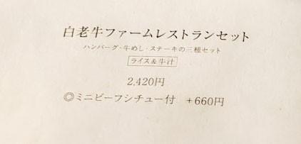 f:id:hitachibana:20200801213310j:image