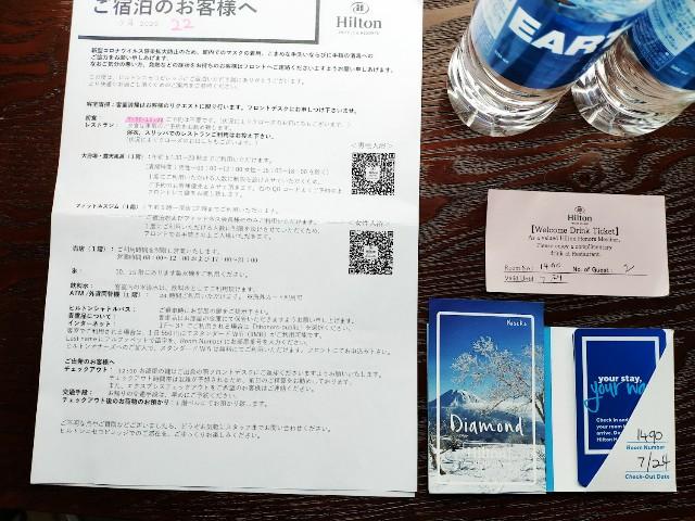 f:id:hitachibana:20200801231622j:image