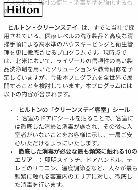 f:id:hitachibana:20200801235603j:image