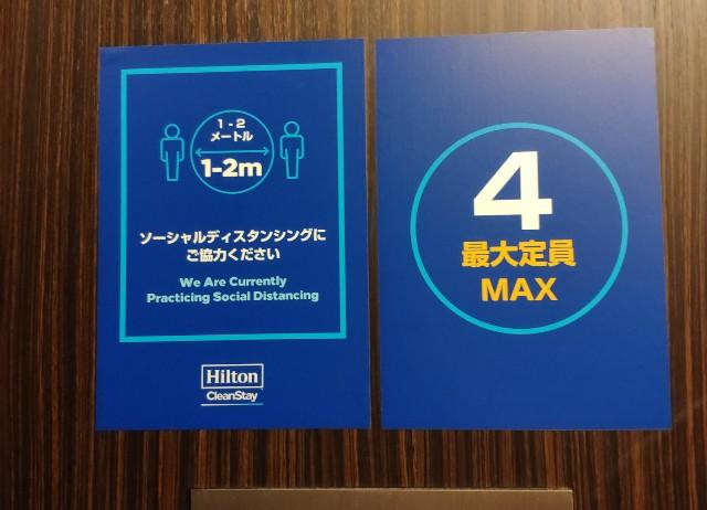 f:id:hitachibana:20200801235843j:image