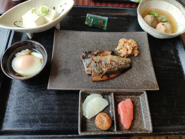 f:id:hitachibana:20200802003747j:image