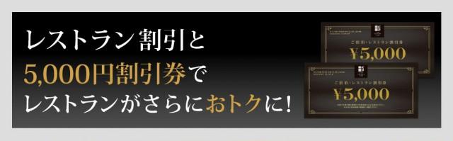 f:id:hitachibana:20200802201719j:image