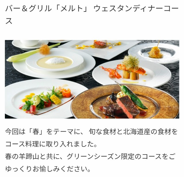 f:id:hitachibana:20200802201741j:image