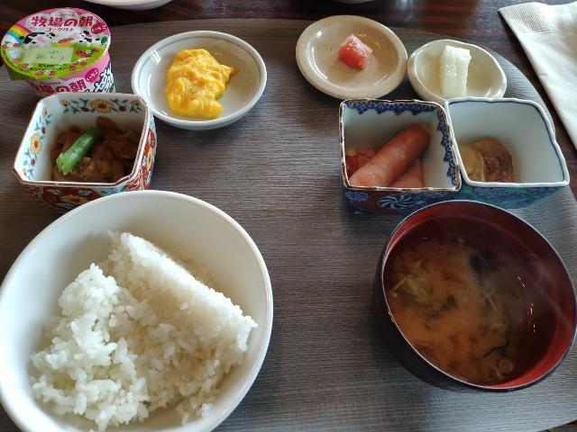 f:id:hitachibana:20200802225220j:image