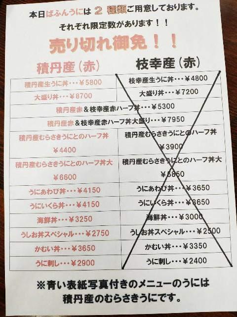 f:id:hitachibana:20200803013408j:image