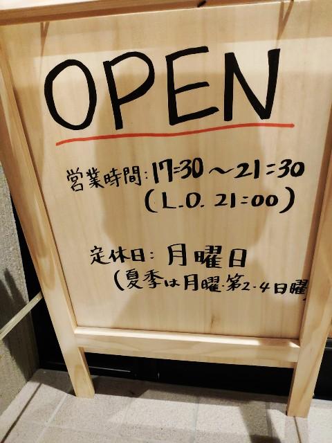 f:id:hitachibana:20200803013650j:image