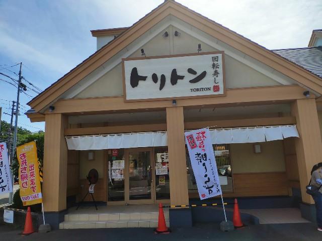 f:id:hitachibana:20200804002408j:image