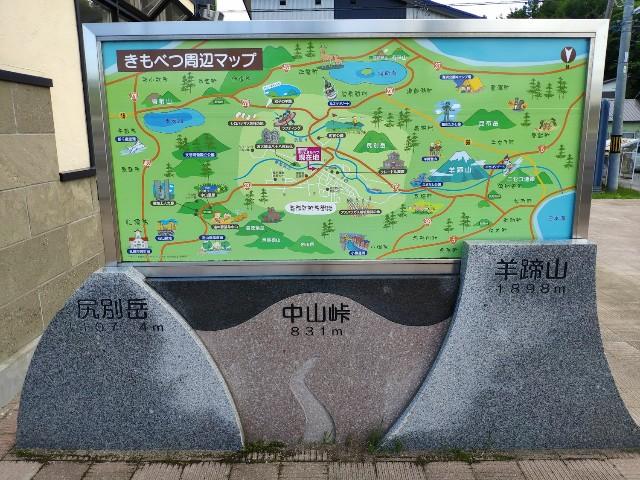 f:id:hitachibana:20200804002432j:image