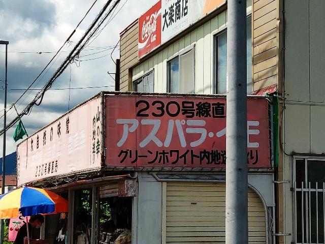 f:id:hitachibana:20200804002506j:image