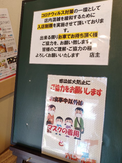 f:id:hitachibana:20200804002615j:image