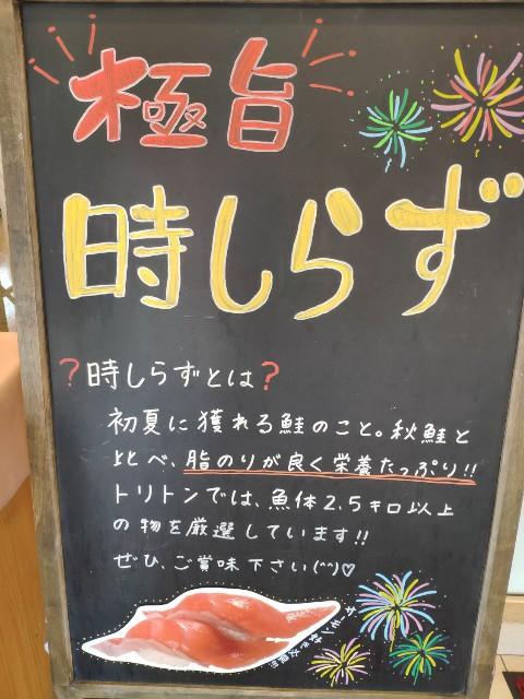 f:id:hitachibana:20200804002640j:image