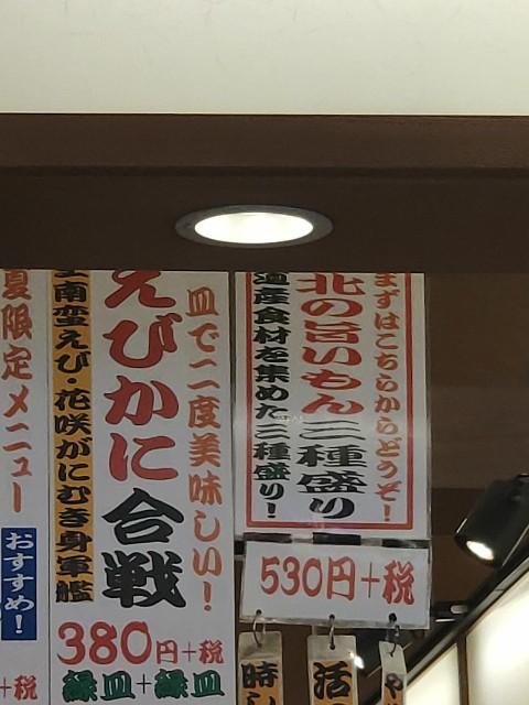 f:id:hitachibana:20200804002649j:image