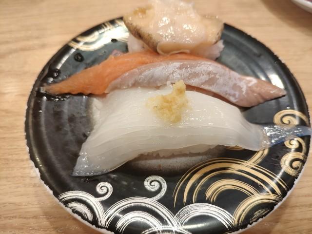 f:id:hitachibana:20200804002703j:image