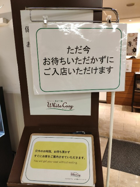 f:id:hitachibana:20200804004325j:image