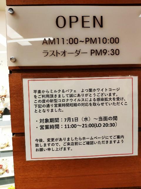 f:id:hitachibana:20200804004338j:image