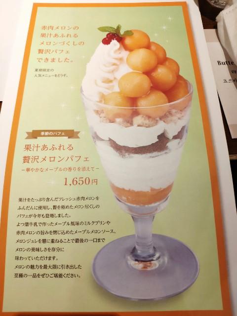 f:id:hitachibana:20200804004354j:image