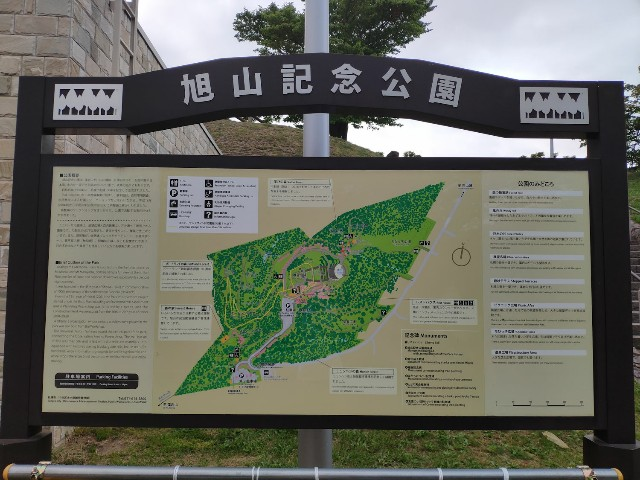 f:id:hitachibana:20200804004504j:image