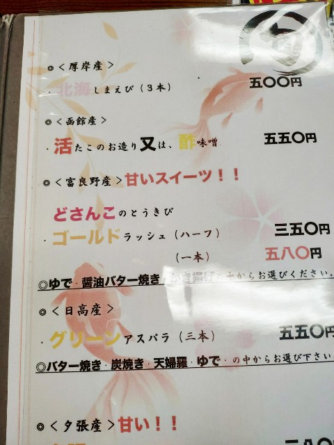 f:id:hitachibana:20200804004724j:image