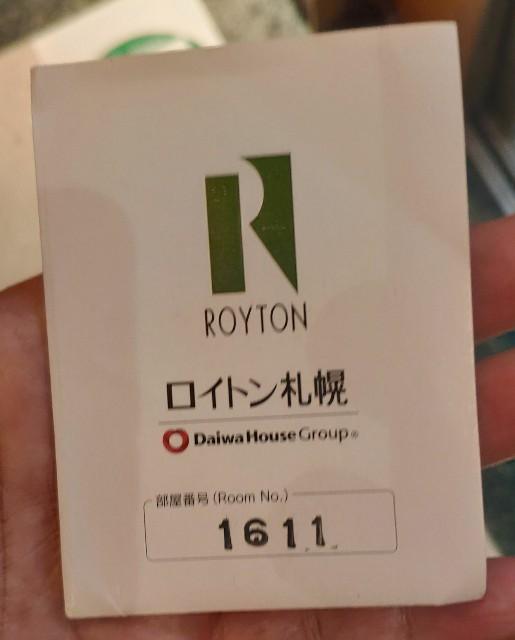 f:id:hitachibana:20200804010301j:image