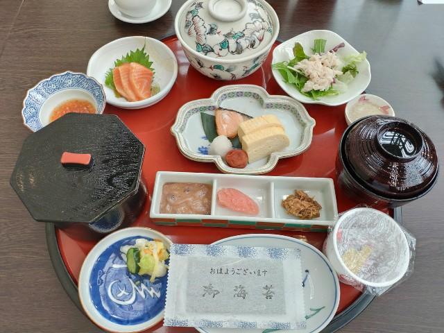 f:id:hitachibana:20200804010556j:image