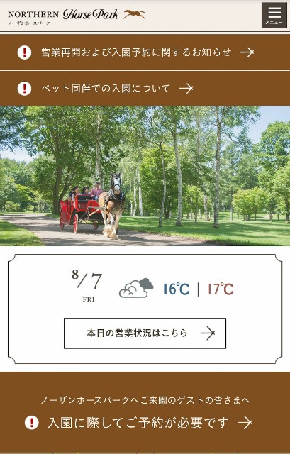 f:id:hitachibana:20200808004055j:image
