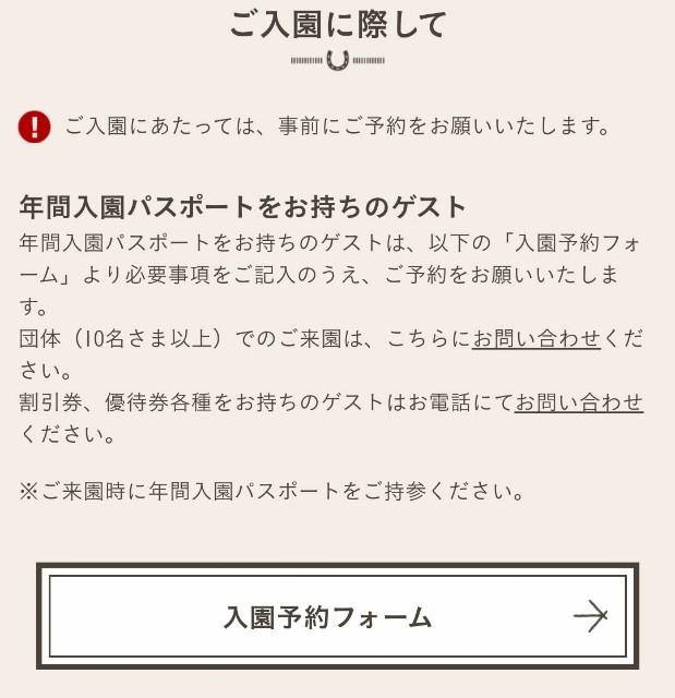 f:id:hitachibana:20200808004115j:image