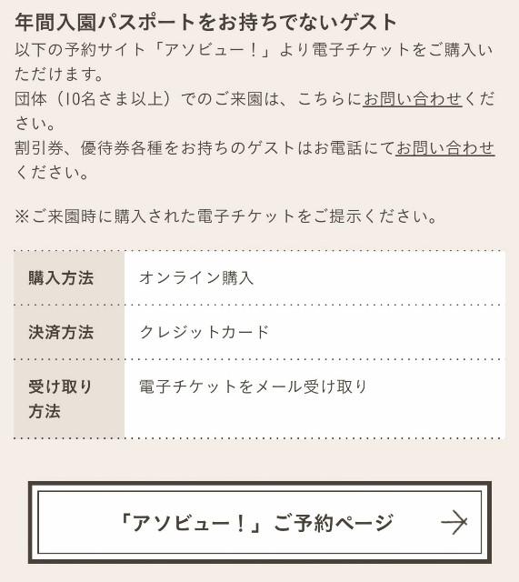f:id:hitachibana:20200808004124j:image