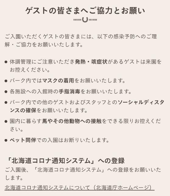 f:id:hitachibana:20200808004134j:image