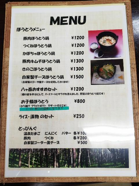 f:id:hitachibana:20200809234707j:image