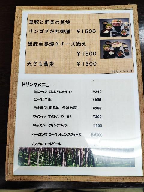 f:id:hitachibana:20200809234722j:image