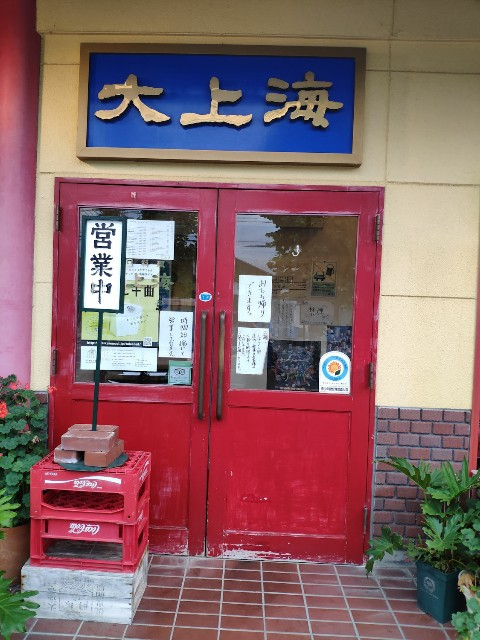 f:id:hitachibana:20200809235039j:image